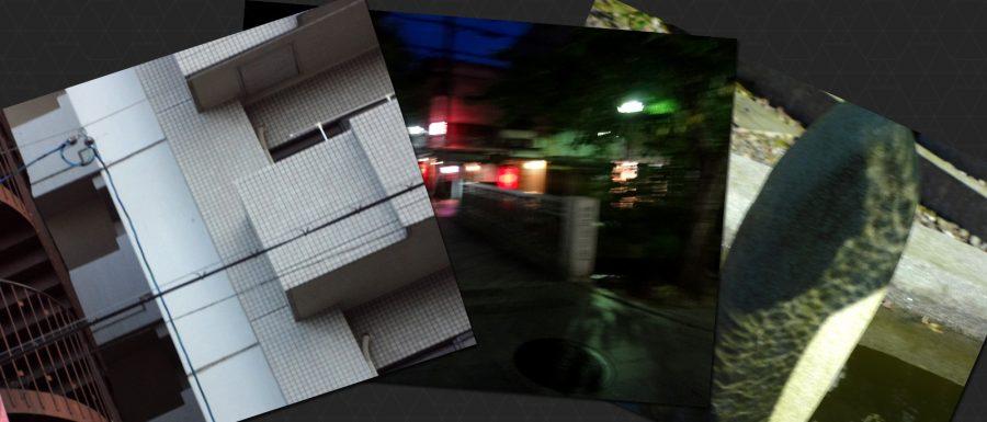 Lousy Japan photos